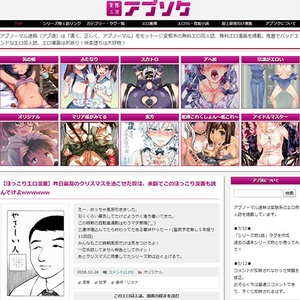えろ昭和同人 人妻寝取り寝取られNTR同人漫画 おすすめ特集!