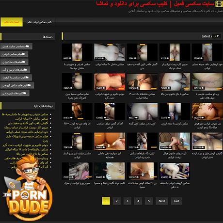 سایت سکسی قمبل (Qombol)