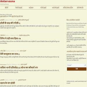Indian sex stories.net