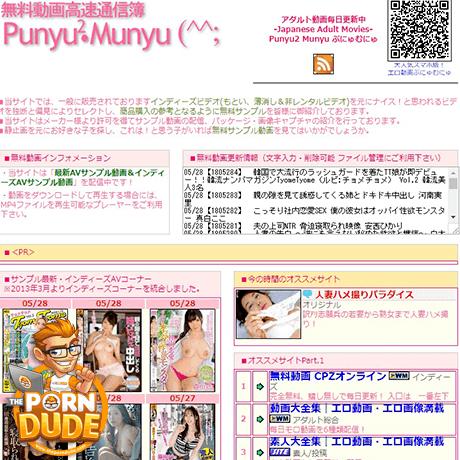 Punyu2 (ぷにゅむにゅ)